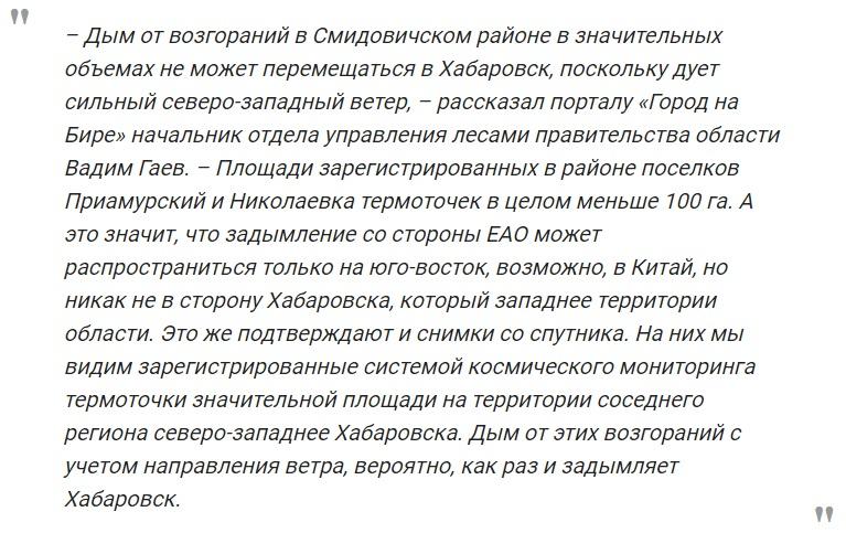 """Спасибо, снег: пожарный """"сезон сурка"""" начался"""
