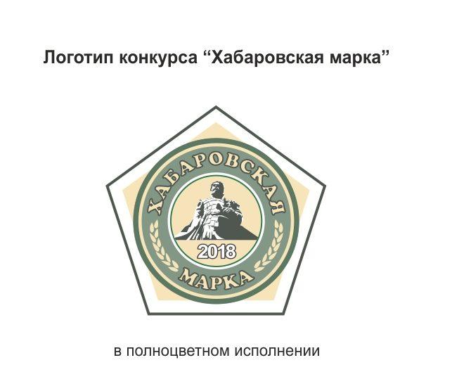 логотип победителя хабаровская марка