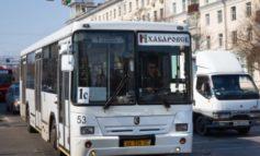 Выплату на проезд в общественном транспорте проиндексировали хабаровчанам