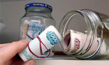 Как в Хабаровске самому накопить на пенсию