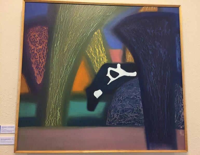 поэт живописец выставка