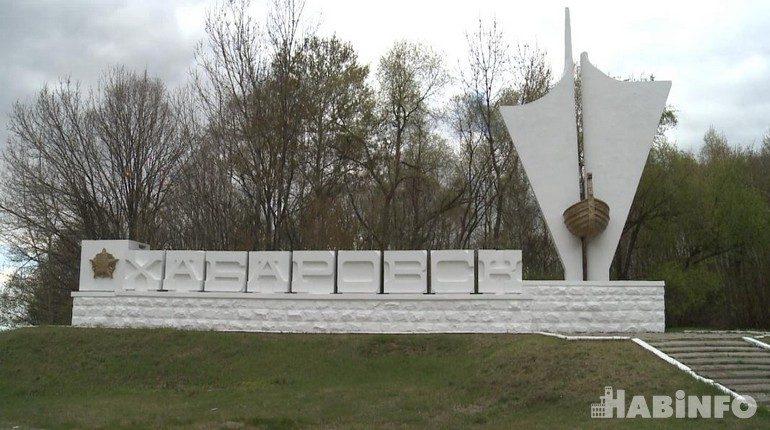 В ежегодном разрушении стелы на въезде в Хабаровск городские власти винят молодожёнов