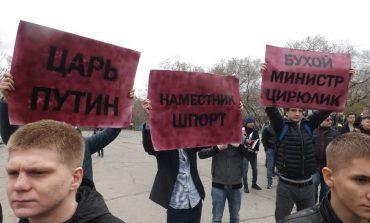 Сторонники Навального в Хабаровске - «Он нам не царь!»