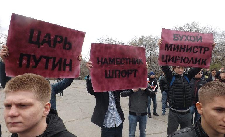 Сторонники Навального в Хабаровске — «Он нам не царь!»