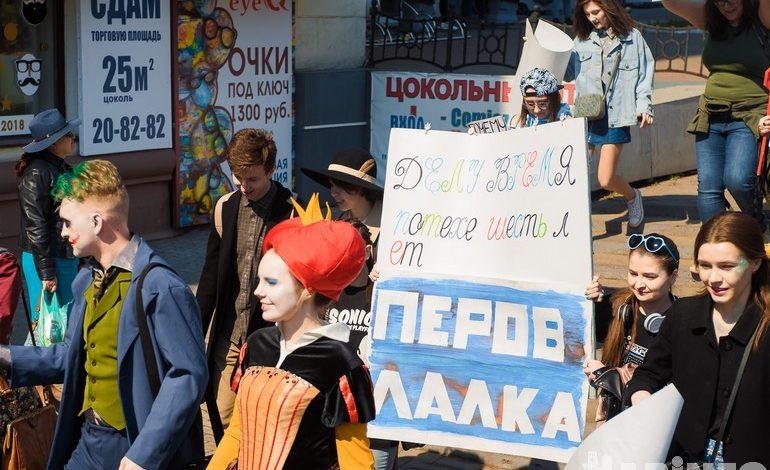 Но карнавала не будет: монстрация-2021 в Хабаровске
