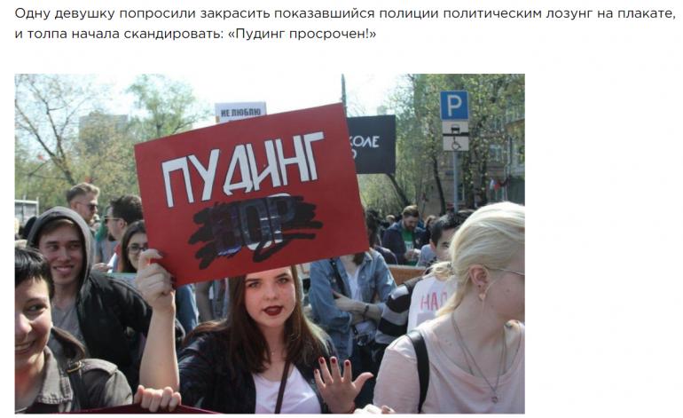 плакаты монстрация хабаровск