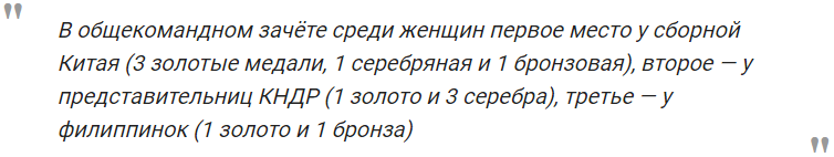 Турнир короткова 2018 итоги