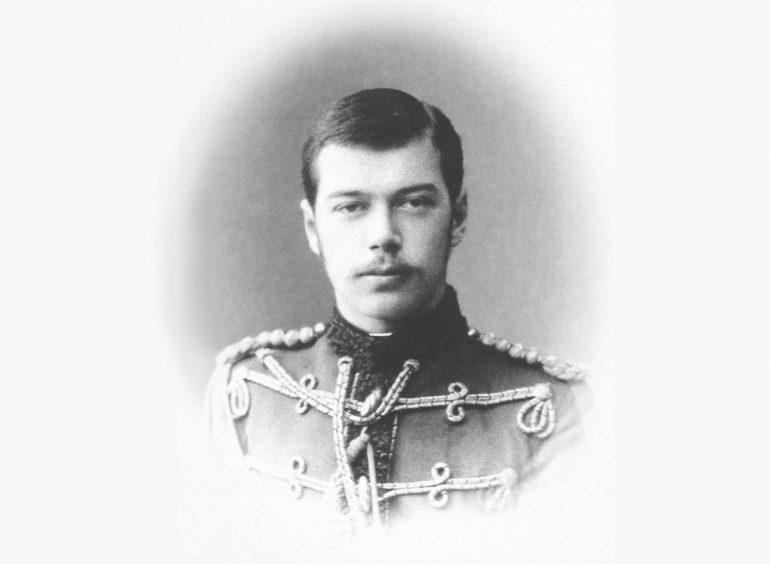 цесаревич Николай Александрович