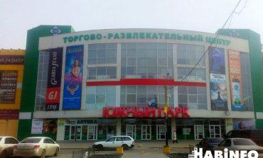 Когда откроются торговые центры Хабаровска