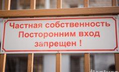 Как шлагбаумы во дворах Хабаровска препятствуют проезду скорой и пожарным
