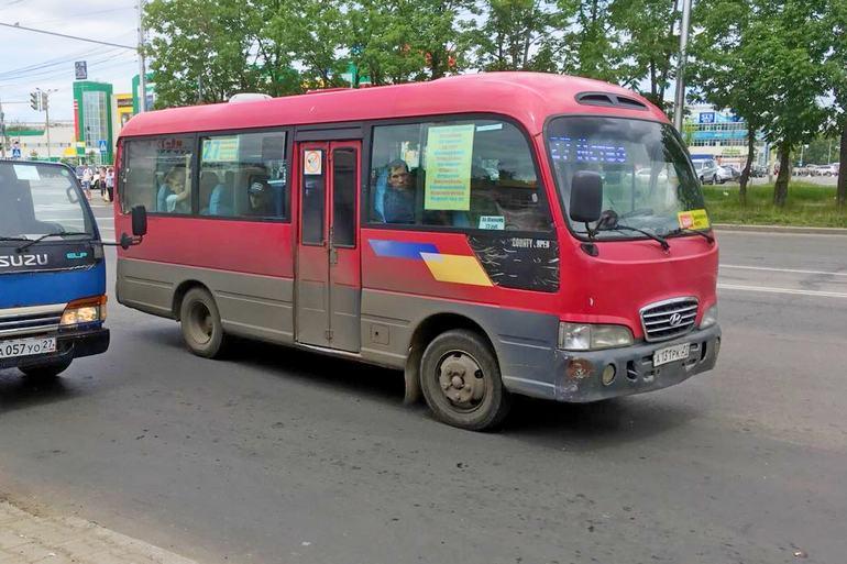 общественный транспорт города хабаровска
