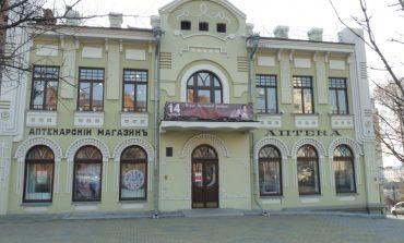 Имущество хабаровских виноделов: доходный дом Хлебниковых