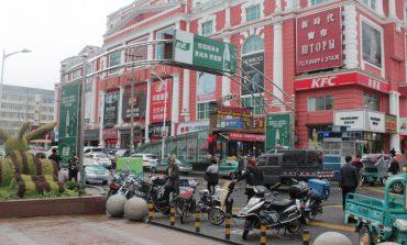 Туры в приграничный Китай: предложения и цены на лето 2018 года