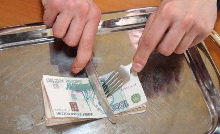 Новый прожиточный минимум в Хабаровском крае: черта бедности пенсионеров снизилась, а у детей — выросла