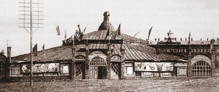история площади ленина хабаровск фото