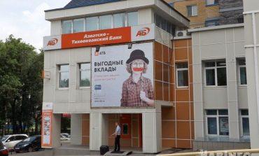 Скандал в АТБ банке: вернут ли хабаровчане свои миллионы