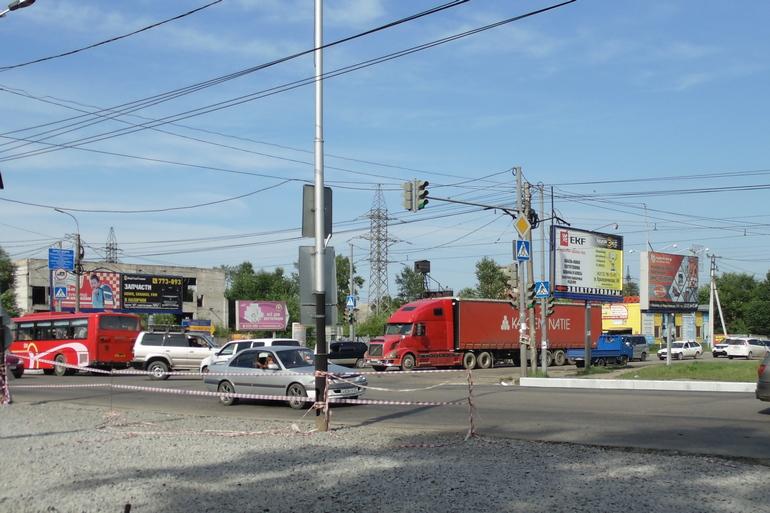 ремонт улицу Краснореченскую Хабаровск
