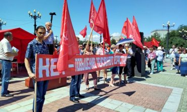 Ленин под колокольный звон: как прошел митинг против повышения пенсионного возраста в Хабаровске?