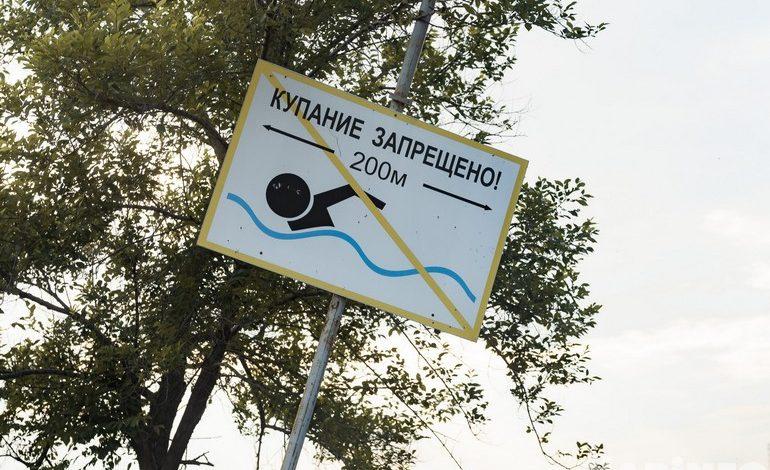 Почему в Хабаровске летом негде купаться