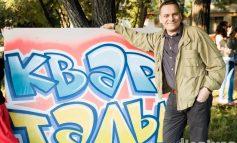 Вандализм или стрит-арт: зачем нужны урбанисты Хабаровску
