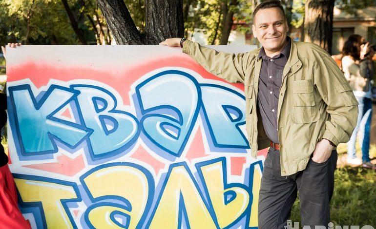 Граффити в Хабаровске: что в них хорошего?