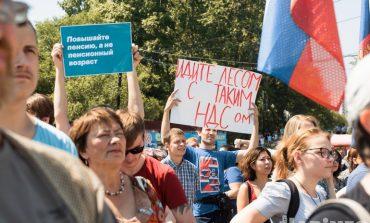 А мне до пенсии: митинги против повышения пенсионного возраста в Хабаровске