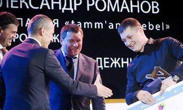 Всем домкратиться: в Хабаровске пройдёт форум предпринимателей