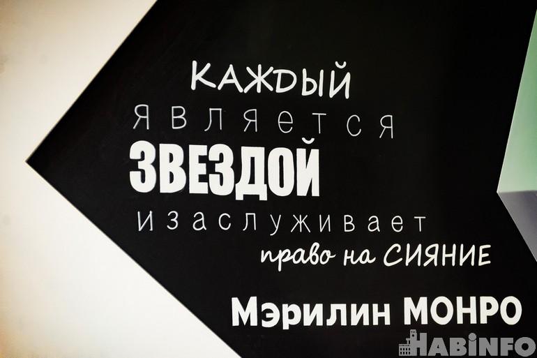 """""""Киновеличие"""" в Хабаровске: звезды, песни, танцы и ... туалет"""