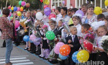 Запись в первый класс в Хабаровске начнётся с первого апреля