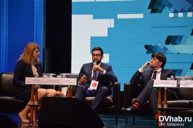 дальневосточный форум предпринимателей 4