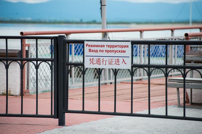 хабаровская таможня пункт пропуска Фуюань фото