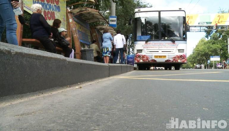 общественный транспорт хабаровска 1