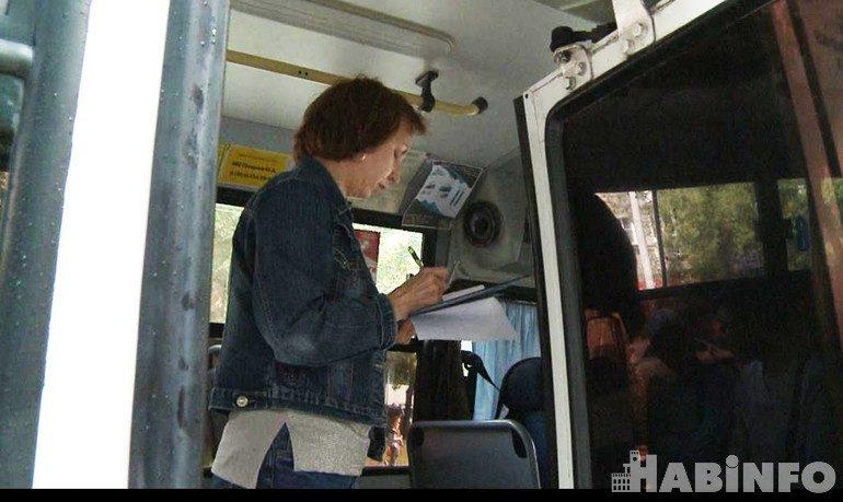 В Хабаровске автобусы проверили на чистоту, а кондукторов – на вежливость