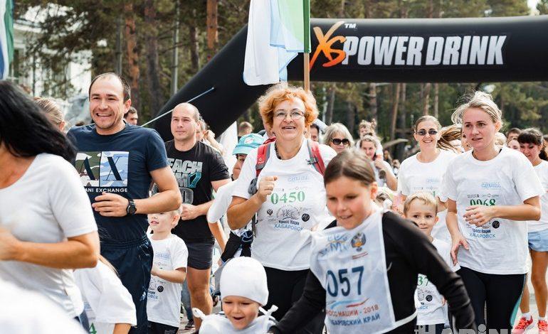 Хабаровчане присоединились к всероссийскому забегу «Кросс нации»