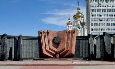 Площадь Славы, её история и метаморфозы