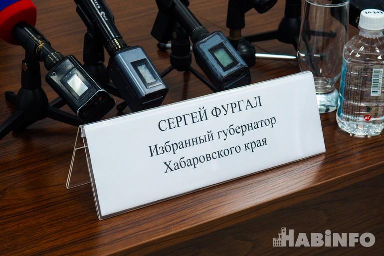 пресс конференция фургала 1