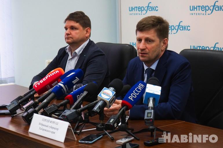пресс конференция фургала 11