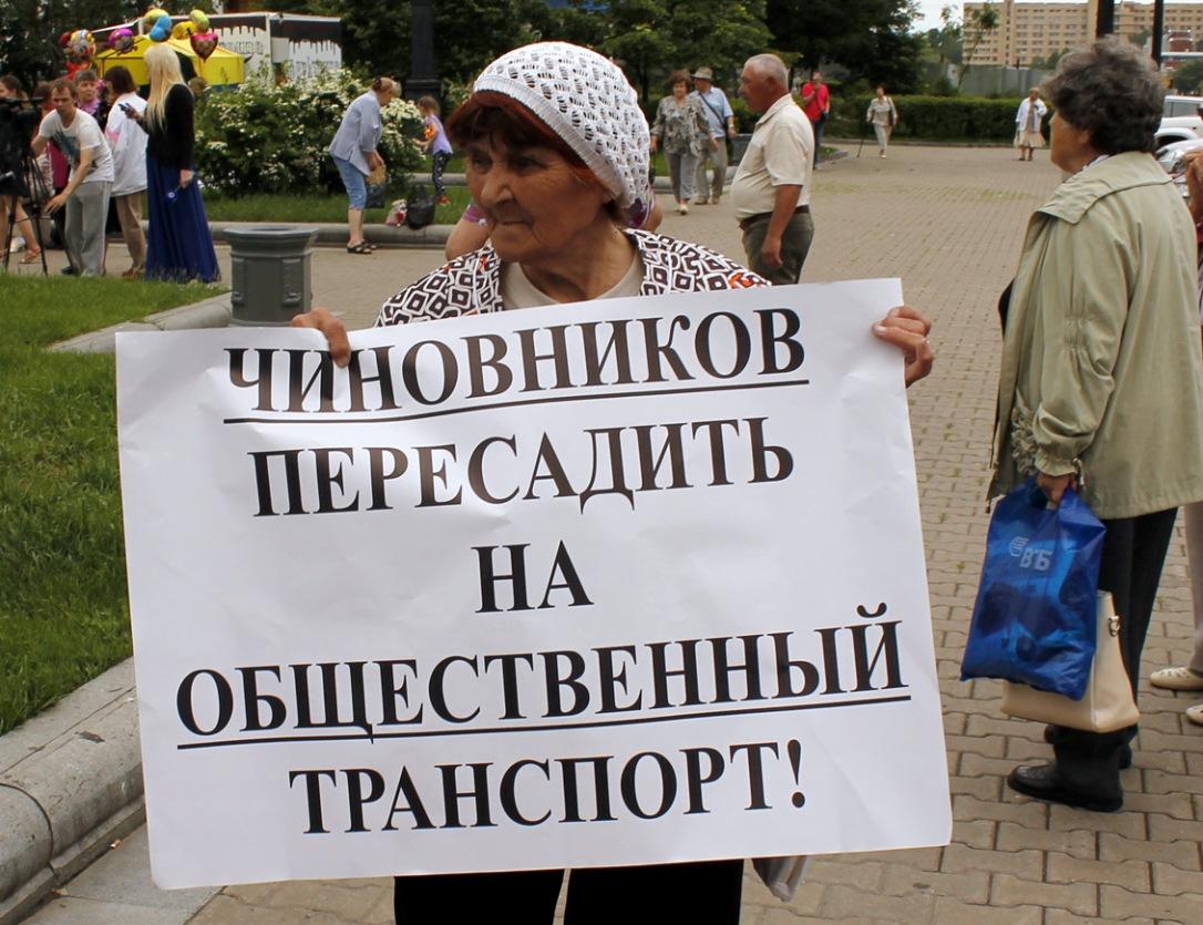 Долой монетизацию: шпортовский «подарок» губернатору Фургалу