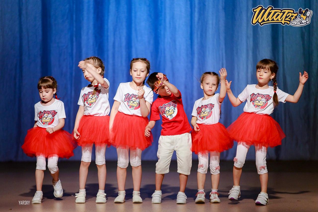 танцевальные школы хабаровск 2