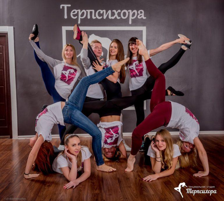 школа танцев хабаровск 4