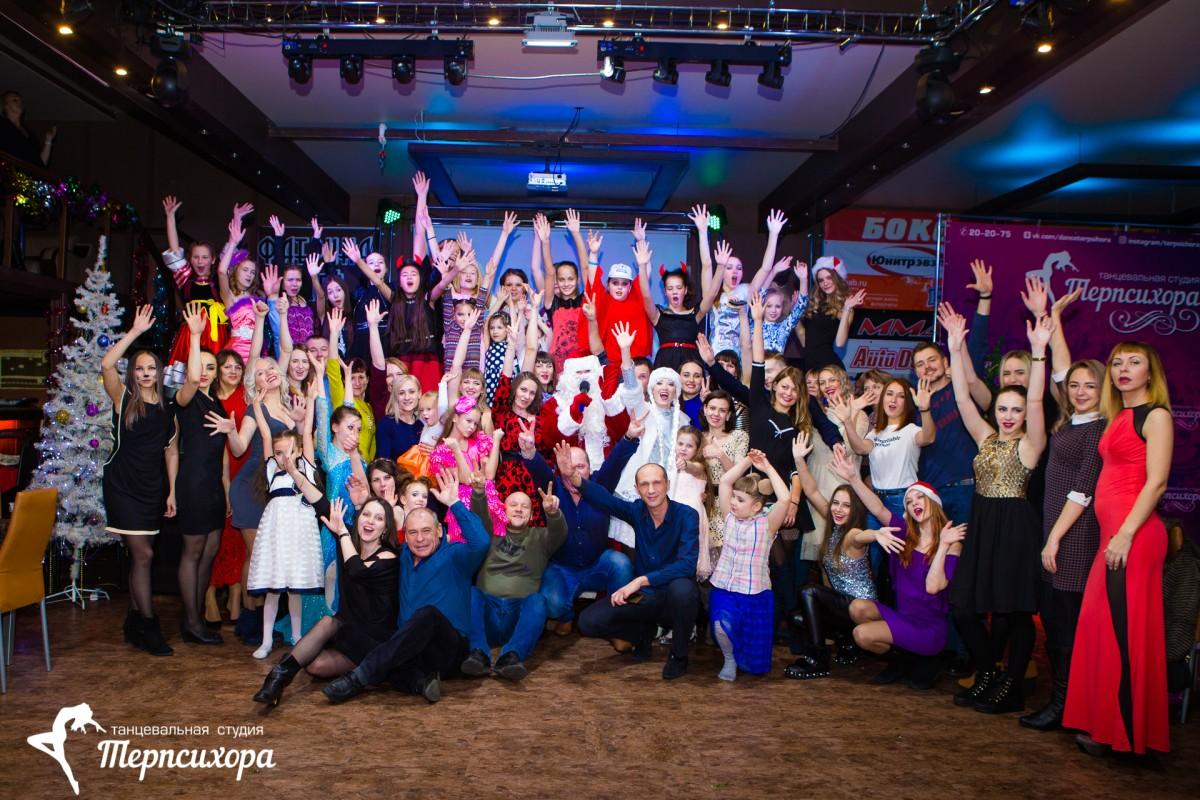 танцевальные школы хабаровск 7
