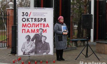 Память репрессированных почтили в Хабаровске