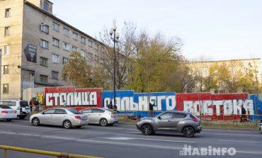 Хабаровск почти как Вашингтон: горожане и депутаты борются за столичный статус