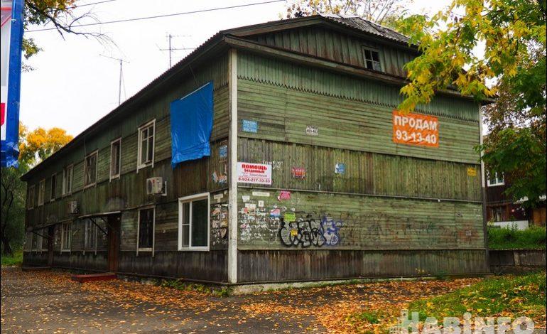 27 квартир за первый год: застройщик спешит расселить «Гупровский городок» в Хабаровске