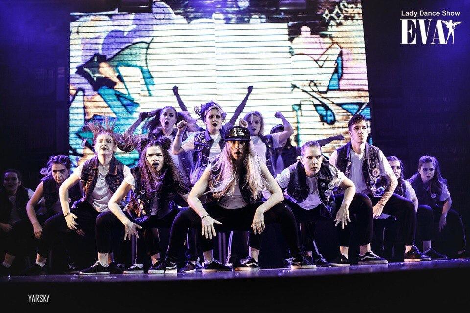 танцевальные школы хабаровск 4