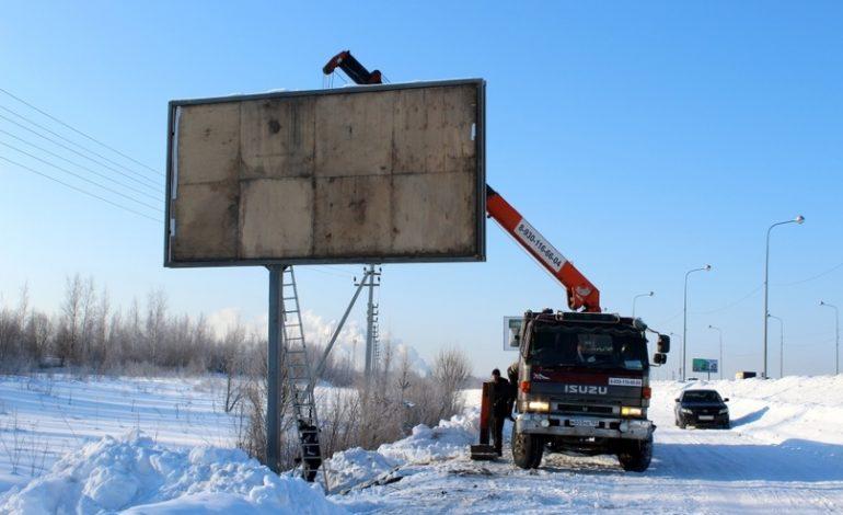 Наружная реклама в Хабаровске: кто убивает отрасль?