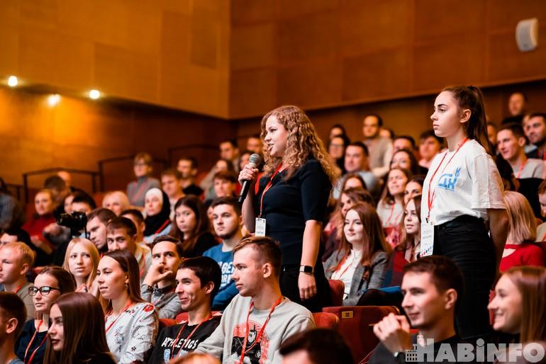 молодежный бизнес форум хабаровск 2018 11
