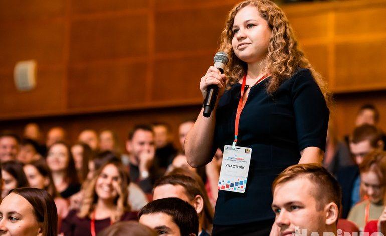 Смелая Света и неудобные вопросы Молодежного бизнес-форума в Хабаровске