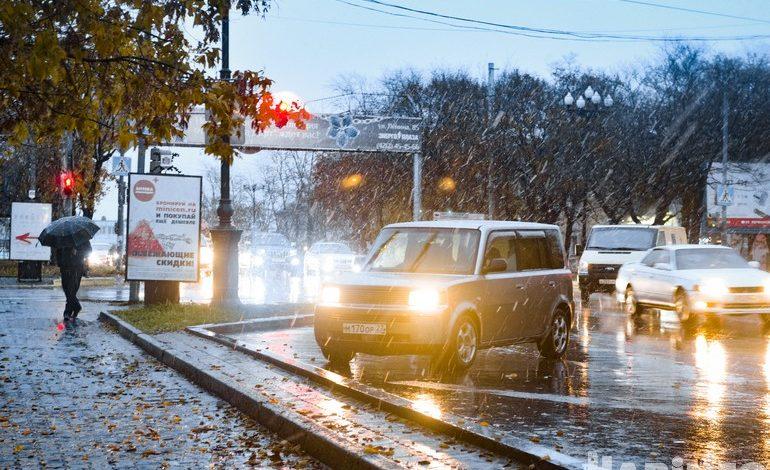 Погода в Хабаровске на выходные: в ожидании снега