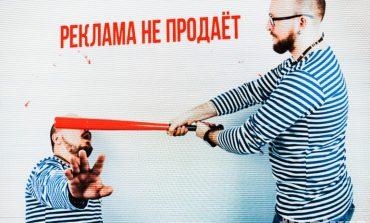 Жертва принесена – эффекта нет: почему реклама не продает?